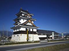 お菓子の里 飯田城 様
