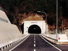 国道153号 浪合トンネル