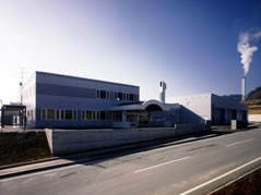 飯田市勤労者福祉センター